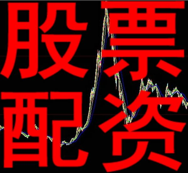 股票分配:股票交易的真正目的不是赚很多钱,而是回报率!