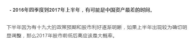 2018中国股市崩盘真的假的.png