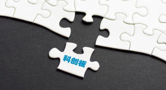 科创板申购 : 中了科创板新股,应该什么时候抛呢?