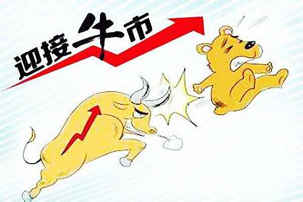 """在""""股票""""的苦海中,有哪些投资可供选择?"""