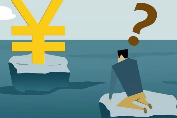 股票入门基础知识:转融通是什么意思?转融通对证券市场影响?