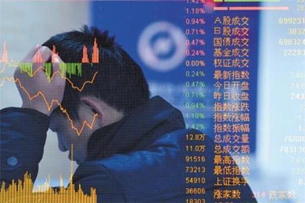 主力流出的股票意味着什么
