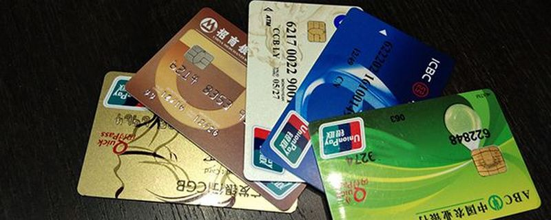 JCB信用卡怎么样?JCB卡、银联卡、Visa卡的区别有哪些