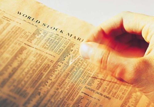 招商银行营业时间是什么时候?招商银行业务办理时间介绍