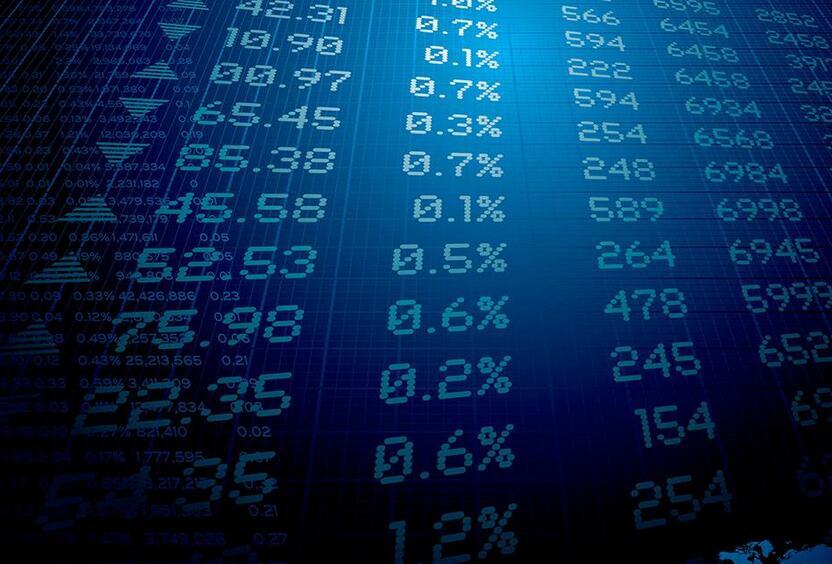 点牛股配资:2元股票有哪些?还有投资价值吗?