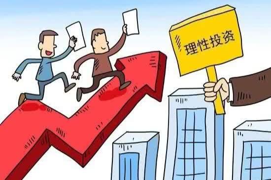 干股是什么意思?公司干股的法律规定有什么?