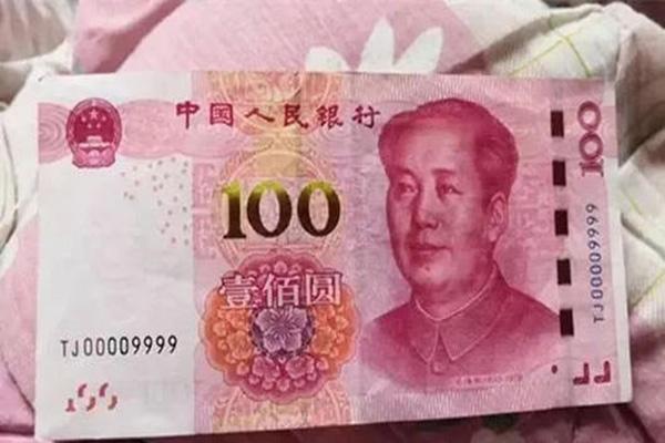 1元人民币等于多少韩币? 韩币跟人民币兑换汇率介绍