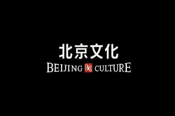 北京文化股票(000802)行情怎么样?