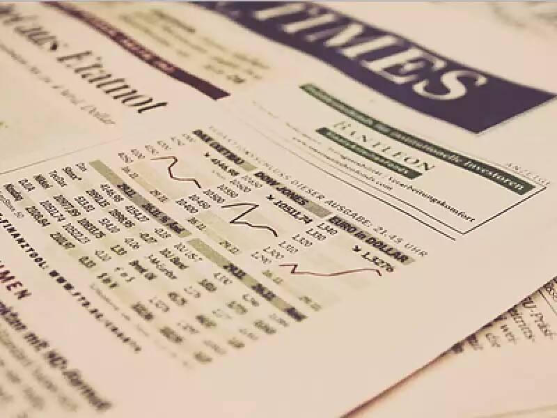 美股连涨两日道指再度大涨700点,三大指数已较年内低点反弹超30%